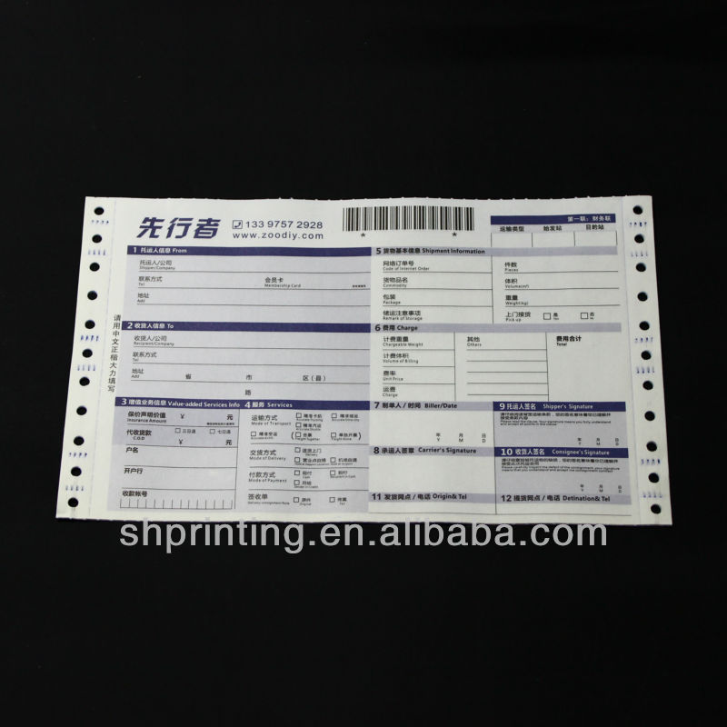 remarkable courier waybill triplicate receipt printing