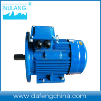 YE2 (YE2-7122) high efficiency industrial three phase asynchronous ac motor