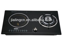 Double combination model gas electric cooker