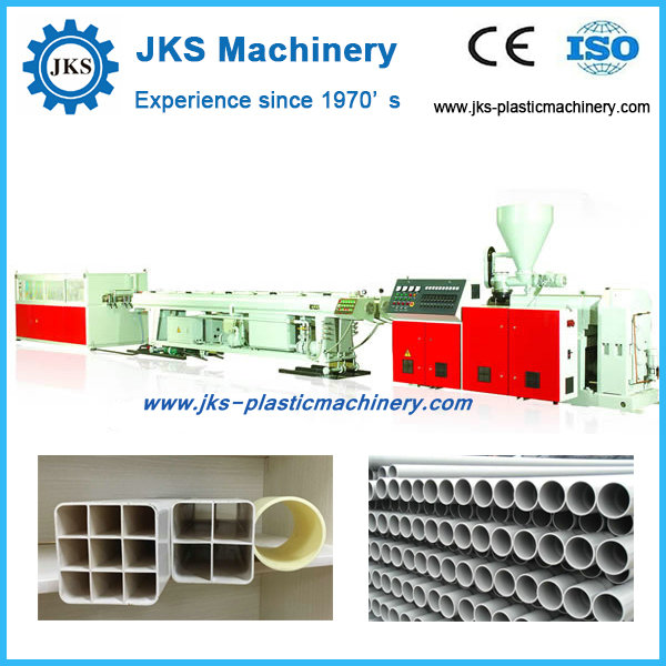 Plastic Extruder Second Hand PVC Pipe Machine Price