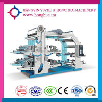 4 colour good quality mutilcolor roll paper and label flexo printing press flex printing machine price in china