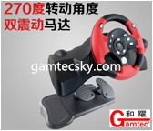270 degree two vibration PC game steering wheel