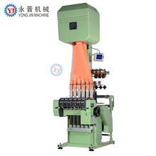 jacquard machines to make 6cm of safety straps,best narrow woven elastic automatic high- speed jacquard tape needle looms