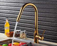 China Deck Mount Contemporary Brass Titanium durable Gold Kitchen faucet