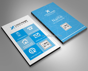 Business card production business card printing PVC business card free design