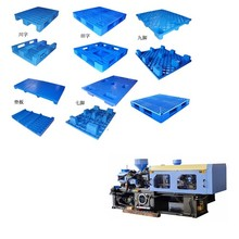 1680 Ton plastic pallets making machine