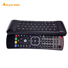 Big Sale smart black bpl tv remote control