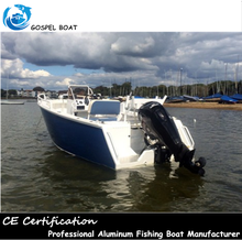 5m aluminium hulls center console fishing boat