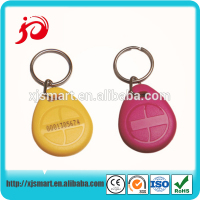 long range active cheapest uhf rfid tag