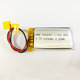 CE UL BIS Certificated 3.7V 600mAh Li-polymer Battery 742240 for medical device