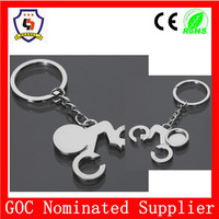bike riding sport meeting souvenir keychain with sponsor logo/ advertising company name metal keyring (HH-key chain-983)