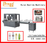 GFP12-12-1 Automatic Soft Drink Filling and Capping Machine