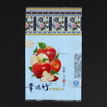 2017 POF Shrink Film With Perforation and Printing