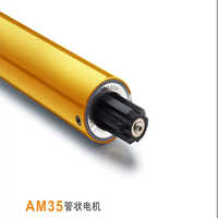 2014 china high quality AM25,AM35,AM45 motor with RS485 china window blinds