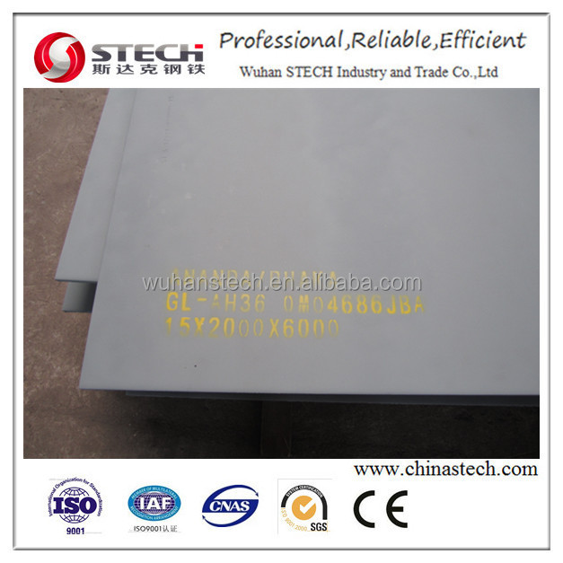 Ship Building Quality Mild Steel Plate GL Grade A