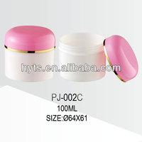 100ml fancy plastic jars cosmetics