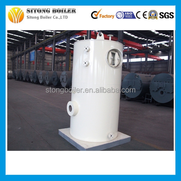 Safety Value 1000kg city gas fired boiler