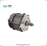CY electric tricycle / electric car differential BLDC motor 900W/1000W