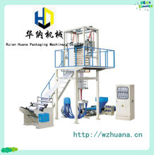 plastic High and Low-pressure blown Film Extrudersfilm blowing machine price