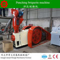 2016 new style briquette machines for sale in kenya