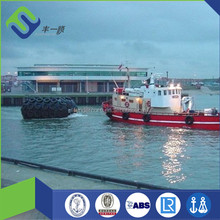 tug and barge rubber fenders for sale