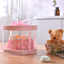 Round plastic clear cake box