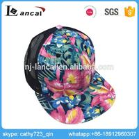 TS14969 certification exquisite workmanship girl print cap