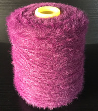2017 latest popular dyed Chinlon or Nylon Feather Yarn for knitting