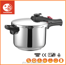 2017 Best selling pressure cooker pressure pot ,rice cooker gas cooker