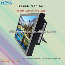 Hope 15 inch windows touch monitor 4:3