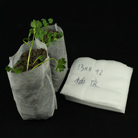 Non-woven fabric grow bag plant bag garden vegetables planting bag