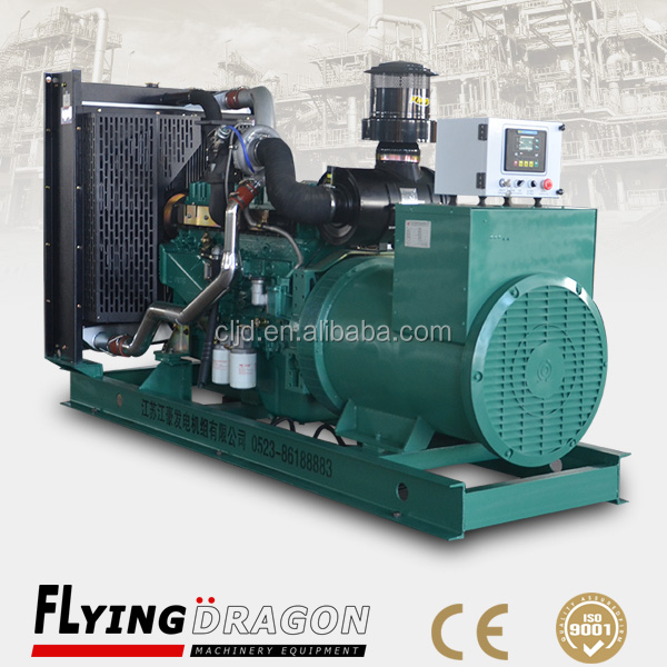 200kva Yuchai diesel generator for construction site use 200kva power plant price