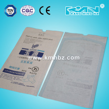 heat sealing paper-plastic sterilization pouch for medical packaging