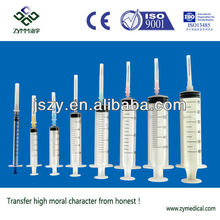 Disposable syringe 1ml 2ml 3ml 5ml 10ml 20ml 50ml 60ml factory low price high quality
