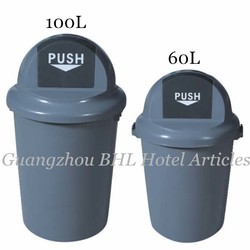 Wholesale Kitchen Office Home Usage Plastic folding waste basket push outdoor waste bin kitchen outdoor recycling bin 60L 100L