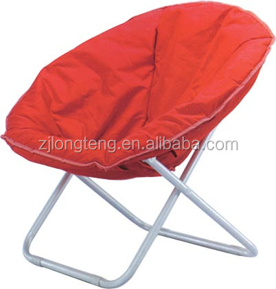adult folding moon chair