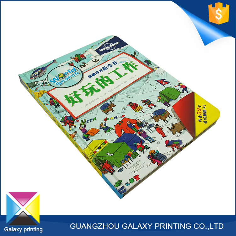 Latest design customized colourful eva children short story book for kids