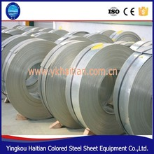 Q195 Hot-Dipped Galvanized Steel Strip