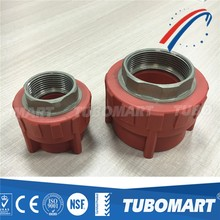 top grade red male female coupling of ppr pipe fitting and price