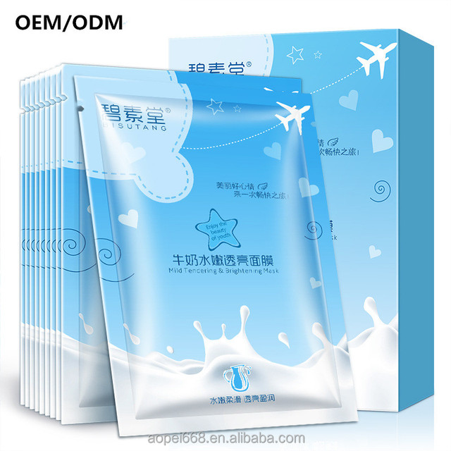 Customized design hydrating and repairing snail facial mask