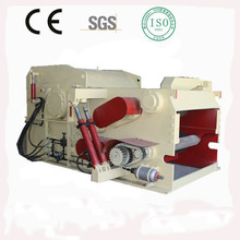 China Manufacturer wood metal chipper with CE&ISO