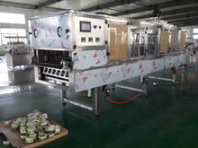 Coffee Creamer Cup Filling Sealing Machine