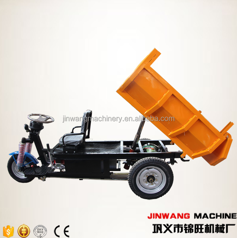 top selling high capacity delivery tricycle/mining mini cargo truck