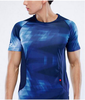 Wholesale Custom High Quality Mens Printing