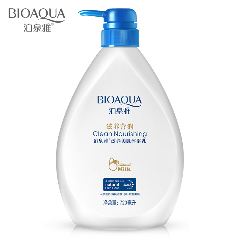 Bioaqua whitening milk bath cream clean nourishing body wash