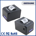High quality cheap cash register touch screen pos system with thermal printer, barcode scanner