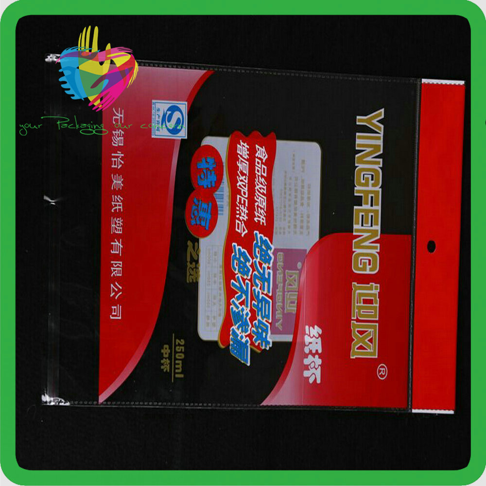 Custom Printing Clear Transparent Definition Packing Plastic BOPP OPP Bag with Header and Self Adhesive