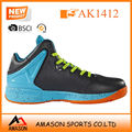 2017 Wholesale famous brand sport basketball shoe