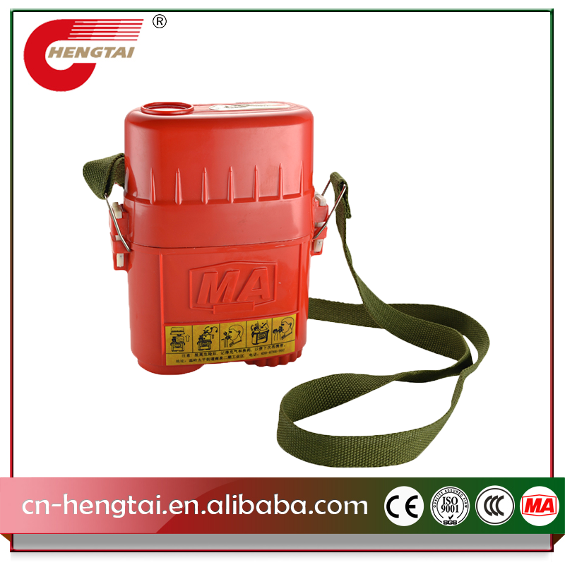 ZYX30 compressed type oxygen self rescuer,coal mine respiratory safety equipment