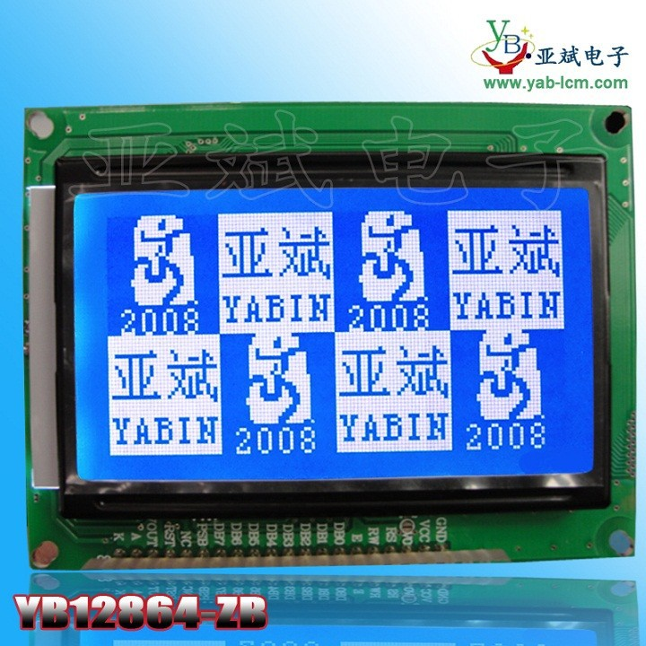 8-bit/4-bit Parallel,3-SPI Serial 128X64 stn graphic lcd module